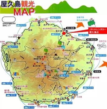 yakushima.map...2.jpg